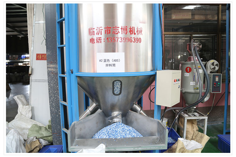 ABS mixing machine