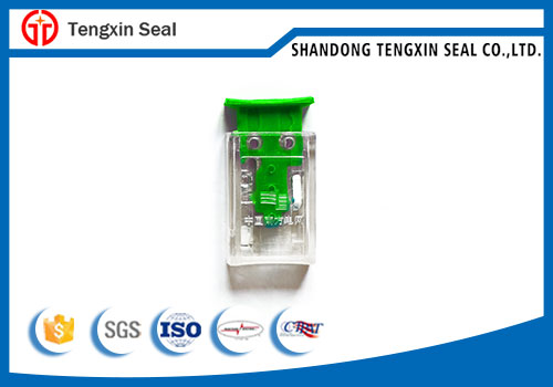 TX-MS205 HIgh security electric METER SEALS