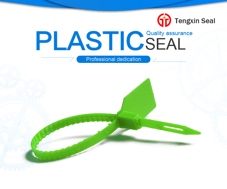 TX-PS210 One-time used adjustable length plastic seal