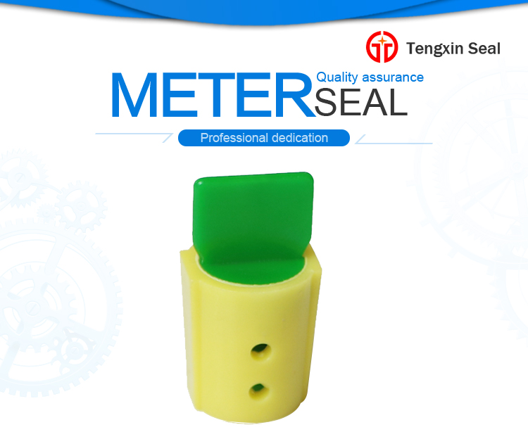 meter seal TX-MS206