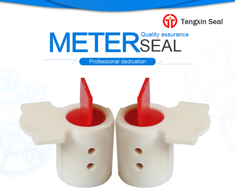 meter seal TX-MS202